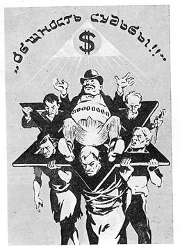 Image result for anti-juden propaganda